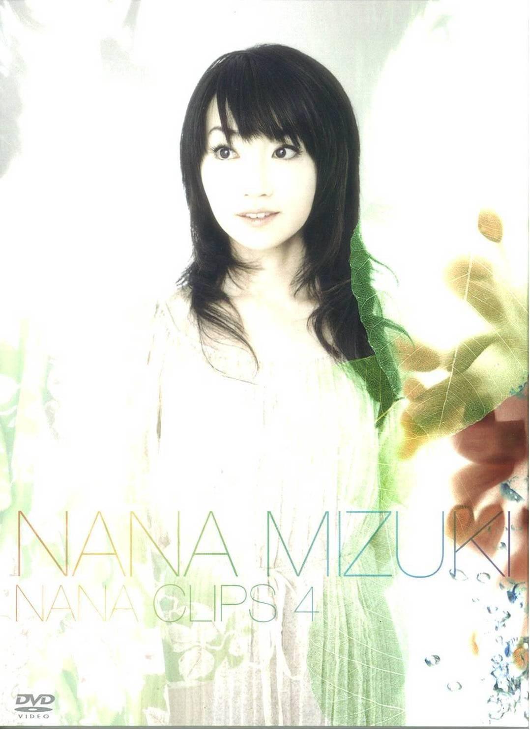水樹奈々・NANA-CLIPS4.jpg