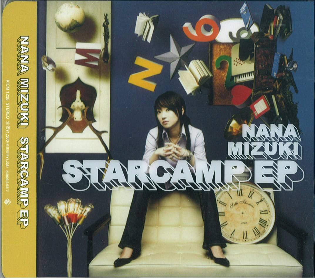 水樹奈々・STARCAMP EP.jpg