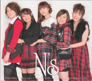 N'S・N'S.jpg
