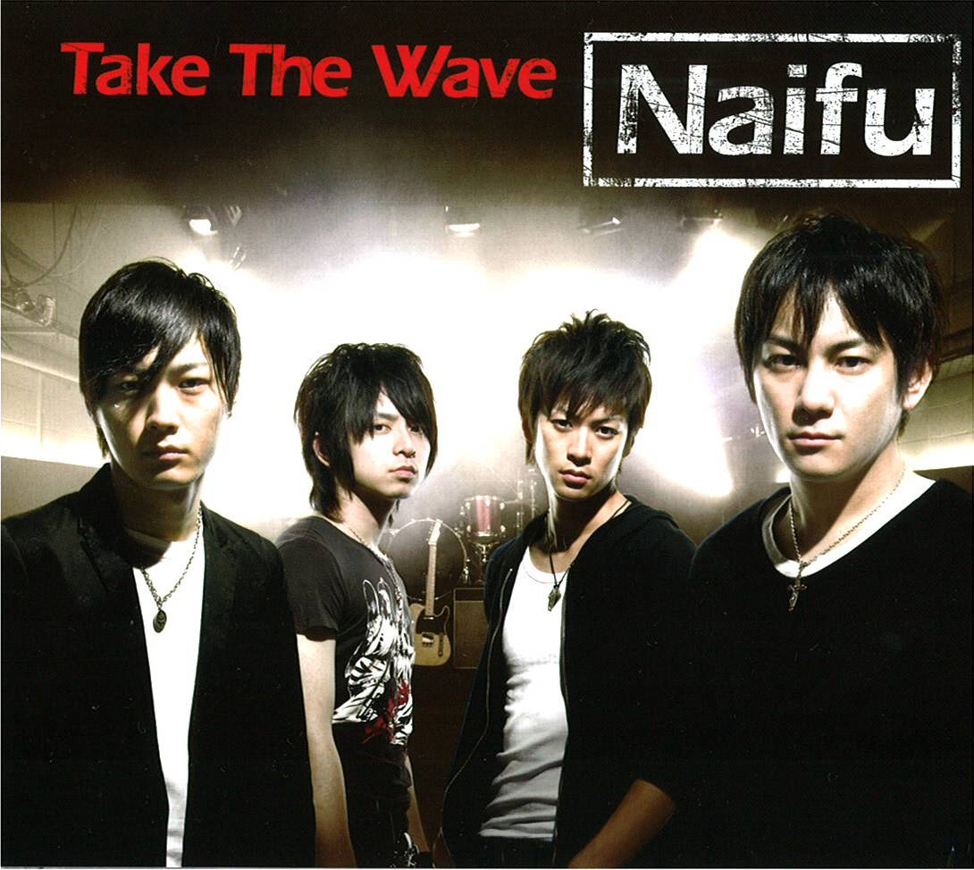 Naifu・Take-the-wave.jpg
